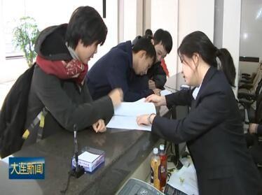 市人社局发布毕业生就业创业促进计划