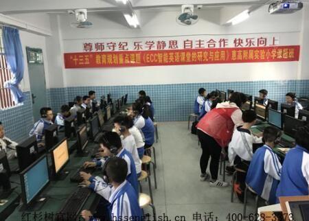 在线英语教育机构加盟 红杉树智能英语前景广阔