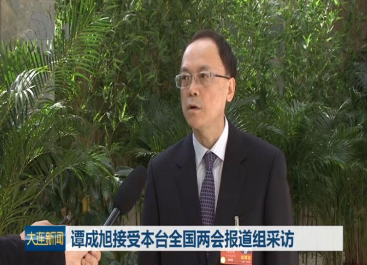 谭成旭接受本台全国两会报道组采访