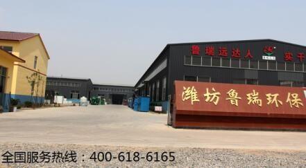 山东潍坊电解法二氧化氯发生器生产厂家竞争激烈为中国蓝天做贡献