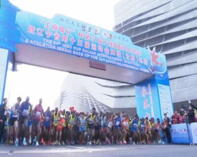 第31届大连国际马拉松赛今天举行