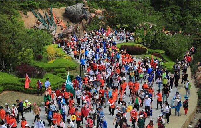 第16届大连国际徒步大会举行