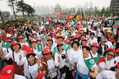 大连国际徒步大会16年参与人数突破300万人