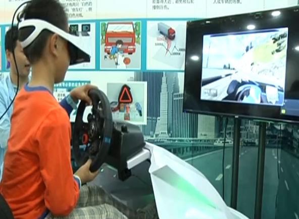第18个科技周启动 市民体验新科技