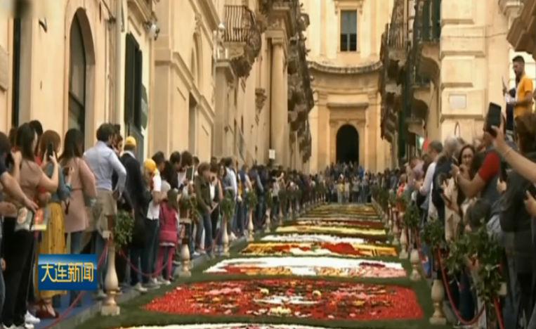 """大外""""鲜花地毯""""走红意大利鲜花节"""