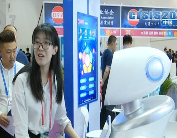 大连将培养AI领域的领军企业