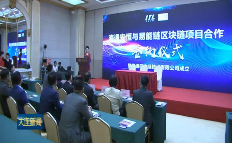 第十六届中国软交会动态