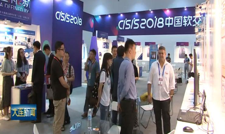 第十六届中国软交会落幕 影响力攀升