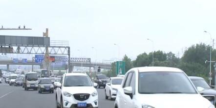 高速公路和部分景点周边交通压力较大
