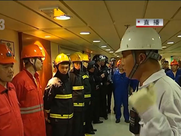防暴恐 保安全 鲁辽联合实战演练