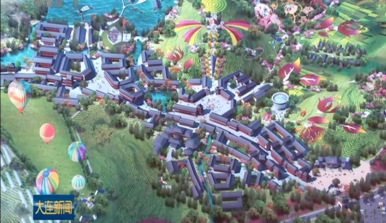 """坚持""""产业立区"""" 打造北黄海崛起的新支点"""
