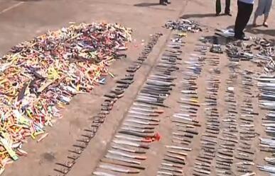 近三万把管制刀具 集中被销毁