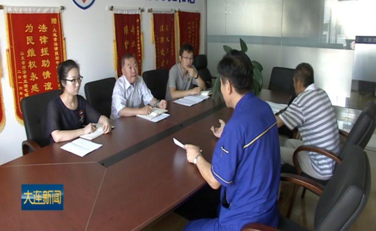 公共法律服务惠民工程进展顺利