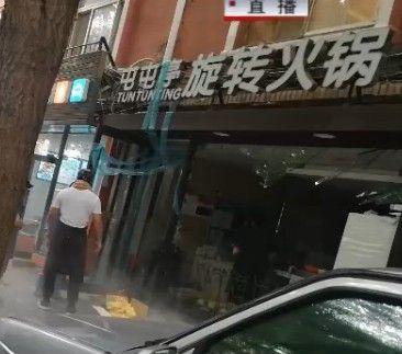 旋转火锅店闪爆 警方介入调查