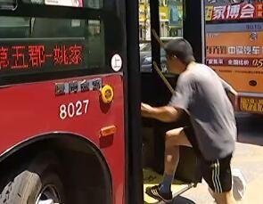 乘大连公交车 今后可以扫码付钱