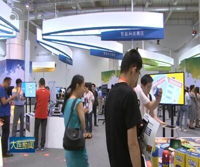 中国海外学子创业周圆满落幕