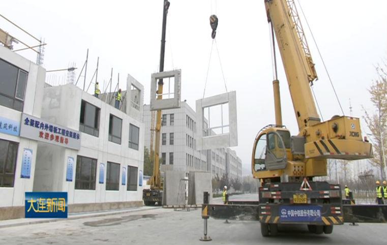 装配式建筑推动我市建筑业转型升级