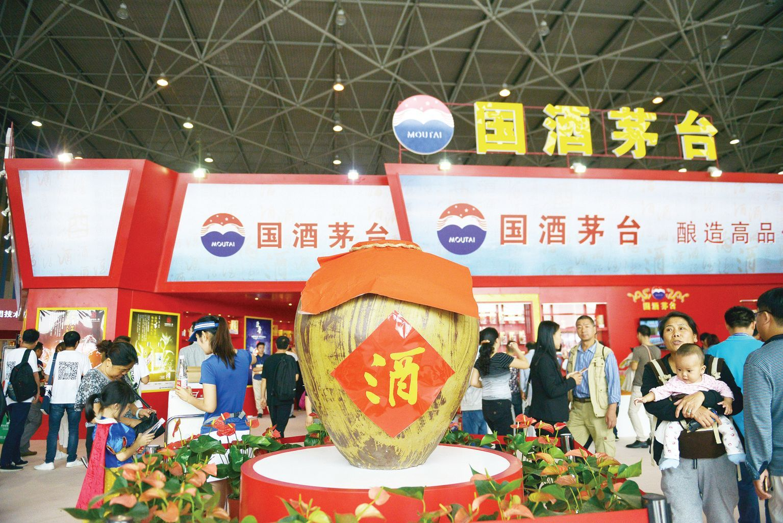 中国千商大会大连酒业峰会将举行