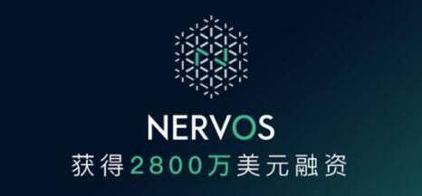 获14家资本和机构青睐的Nervos Network要做加密经济的引擎