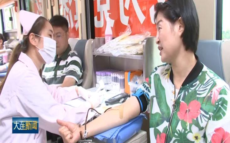 市直机关干部职工无偿献血