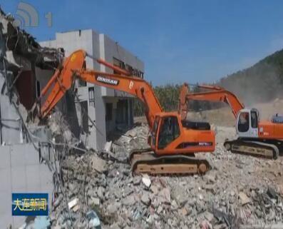 老铁山保护区率先拆除全部违规建筑