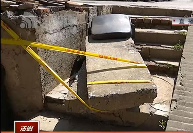 水泥板挡路 危险状况何时解除