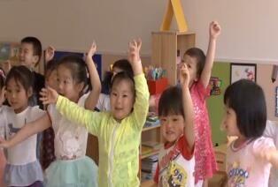 困难家庭孩子上幼儿园免托费
