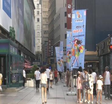 购物节搭建精品展会平台 促进消费升级