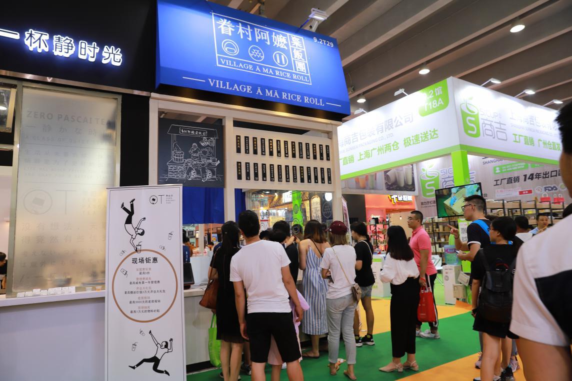 广州国际餐饮连锁展,眷村阿嬷粢饭团已落幕