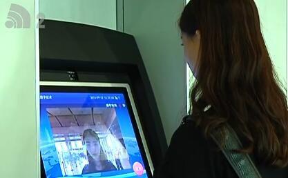 大连机场实现临时身份证明自助办理