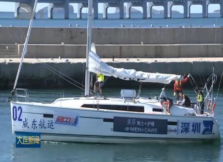 2018首届中国帆船公开赛在连启航
