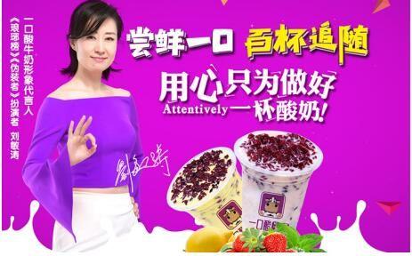 http://www.zgmaimai.cn/jingyingguanli/107312.html
