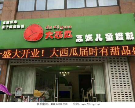 http://www.zgmaimai.cn/jingyingguanli/107311.html