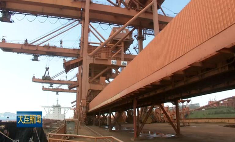 大连港混矿业务量国内首破两千万吨大关