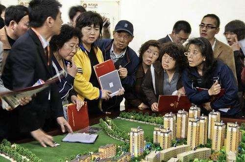《大连房地产市场年度报告》发布
