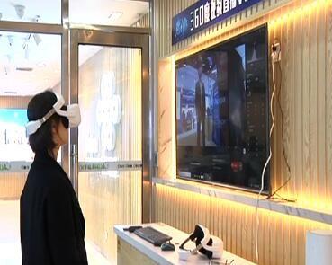 大连开放首个5G通讯技术体验厅