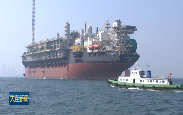 """首单""""保税混油离岸直供""""业务在连开展"""