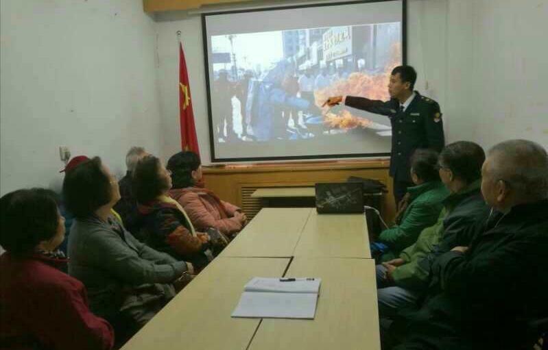 李家街道绿波社区举办消防安全知识讲座