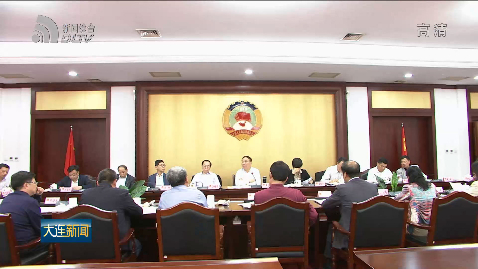 市政協召開十三屆十五次主席會議