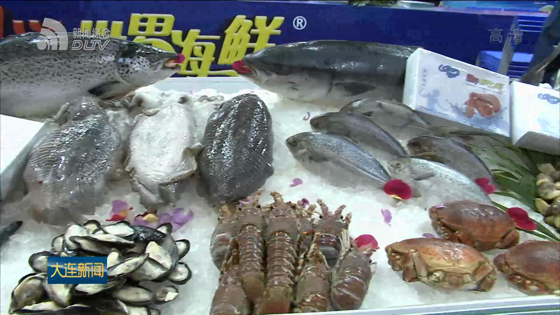 大連海鮮閃耀國際海鮮節