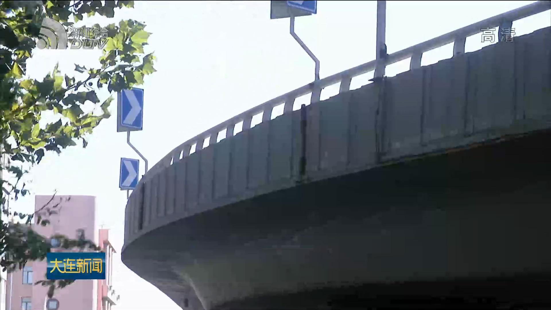 解放广场桥15号起将封闭维修40天