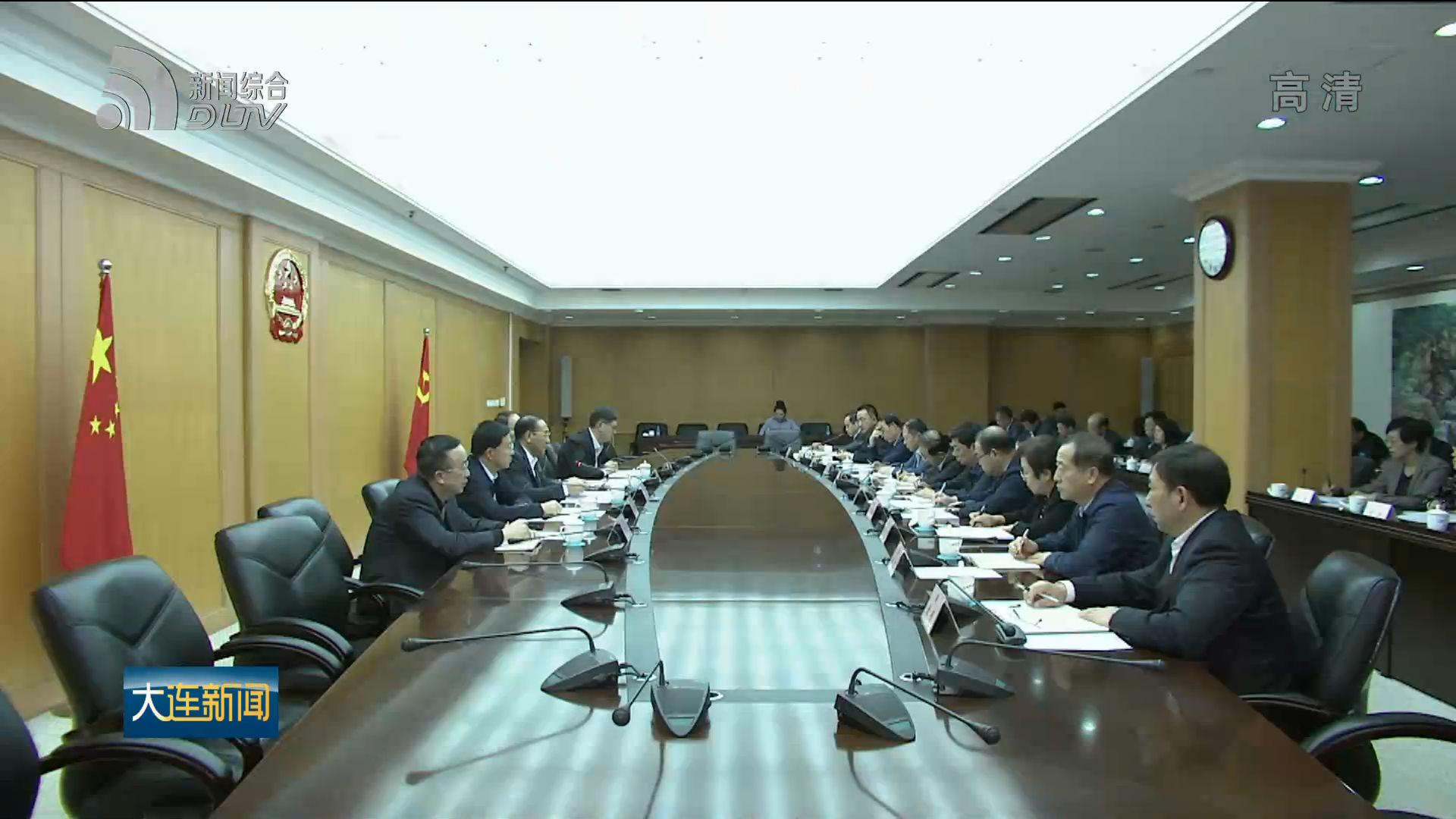 市人大常委會黨組舉行理論學習中心組(擴大)學習會