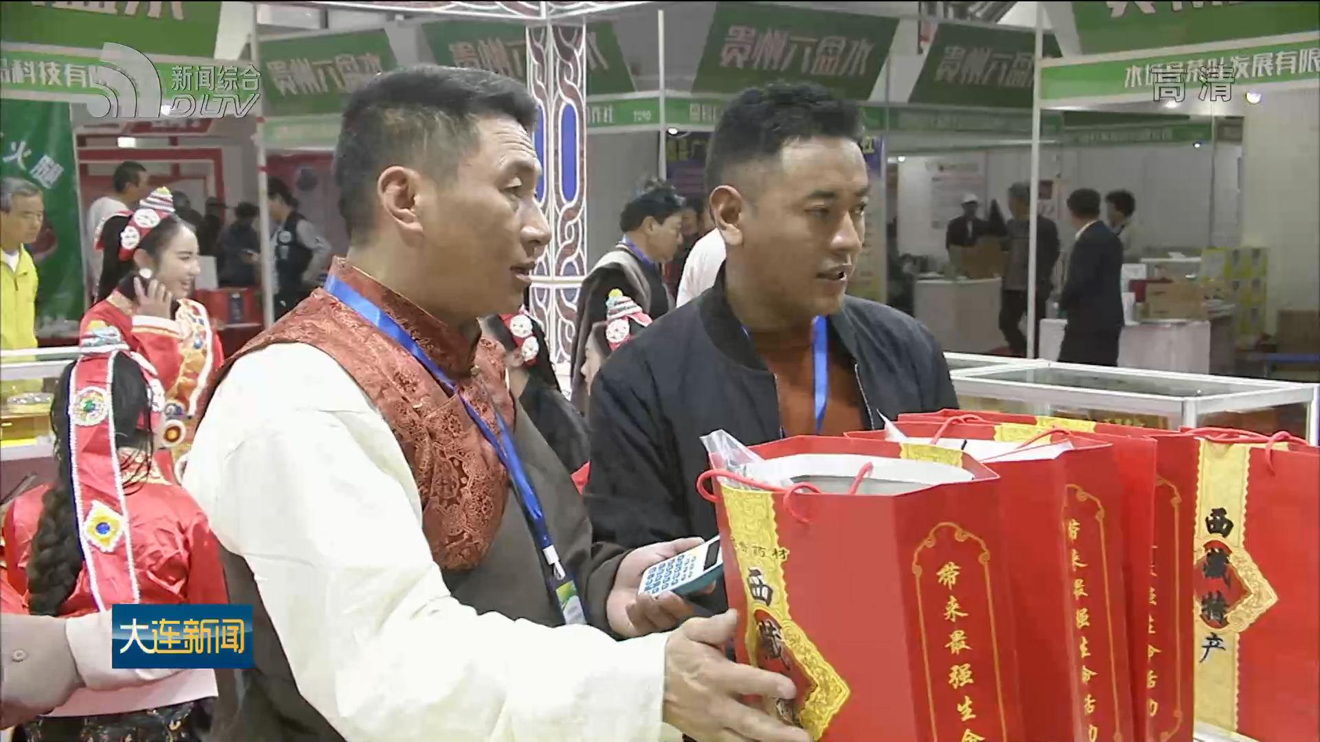 西藏索縣特產銷售超百萬元 當地貧困戶直接受益