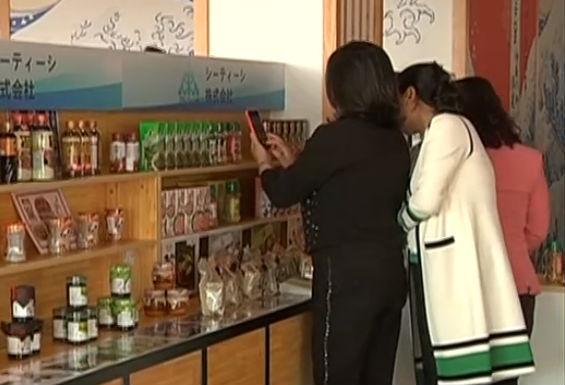 直供大連 日本食品交易中心成立