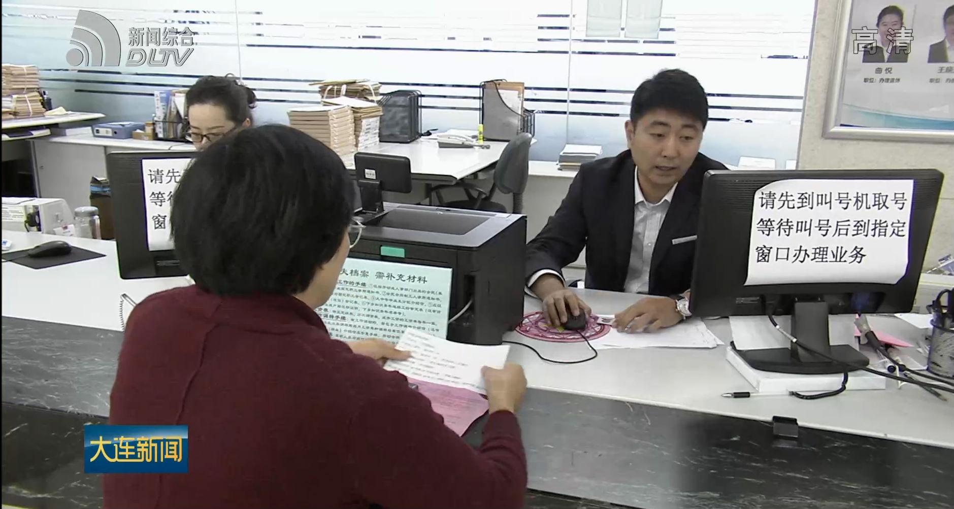市人社局:建立长效机制巩固主题教育成果