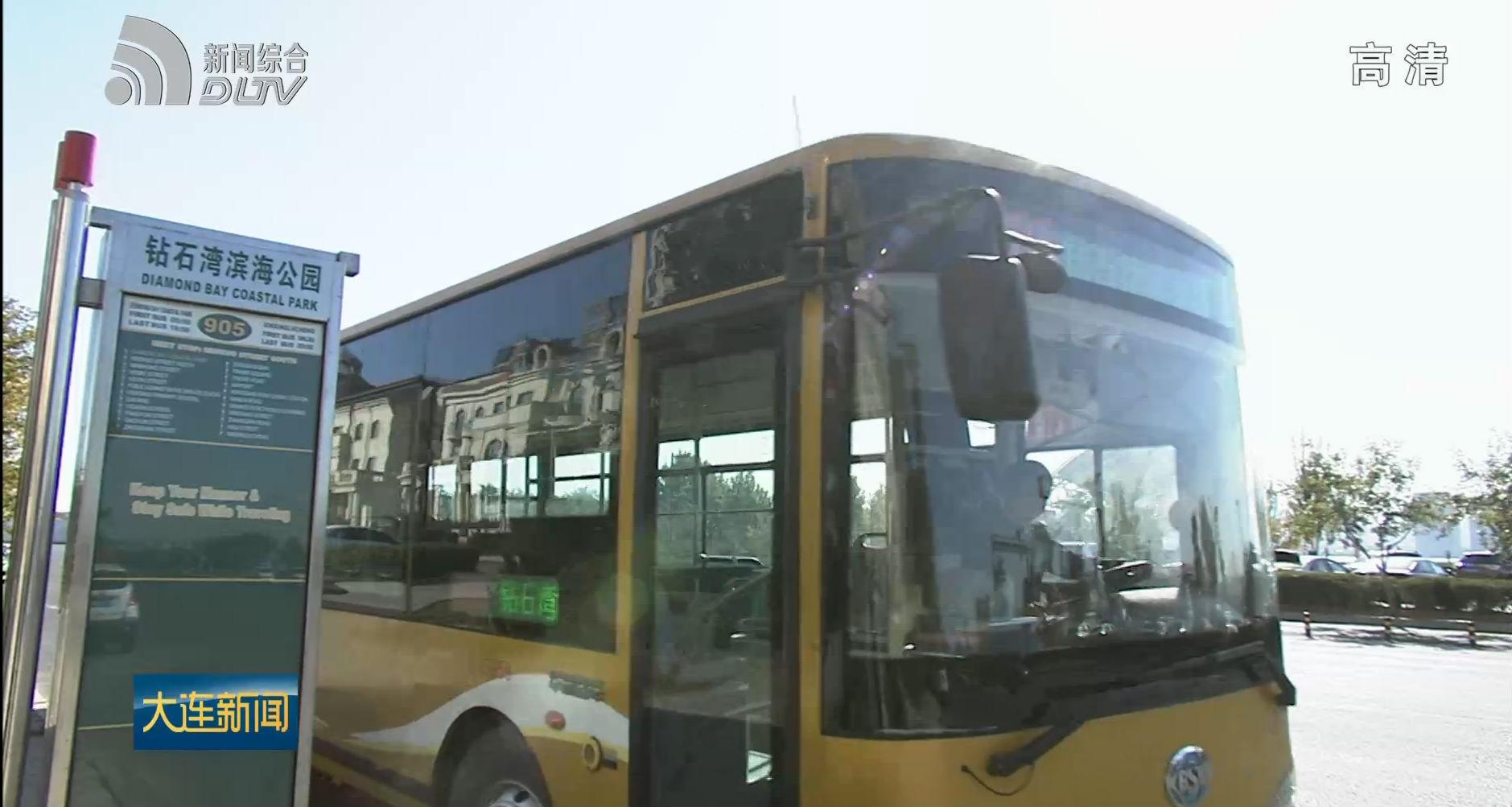 今年我市城市公交优化工程提前完成