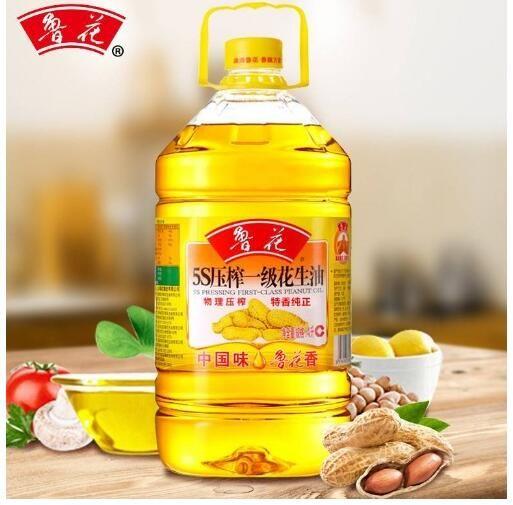 常用的食用油有哪些特點?魯花花生油怎么樣?