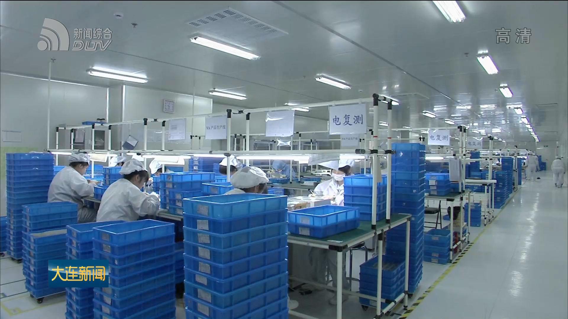 大连新材料产业加快向中高端迈进