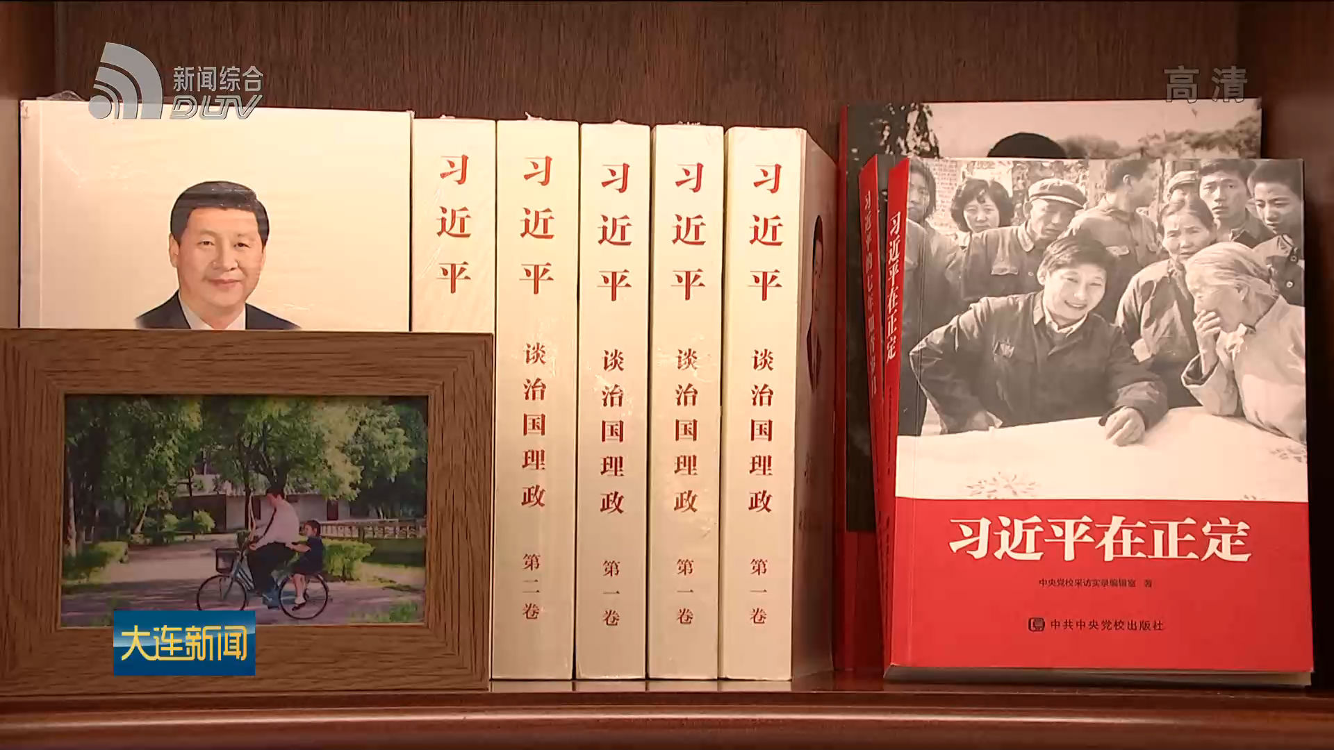 濱城書店展示展銷近百種優秀出版物