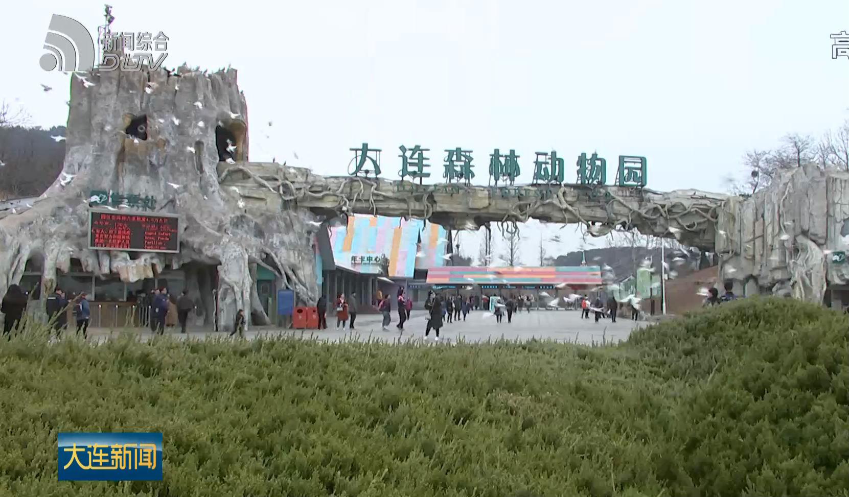 森林動物園一期圈養區閉園改造